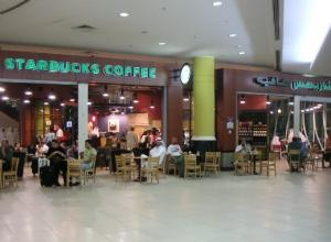 starbucks doha city center
