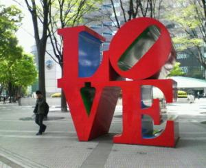 shinjuku LOVE object