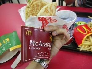 McArabia Chicken
