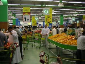 lulu superemarket inside fresh