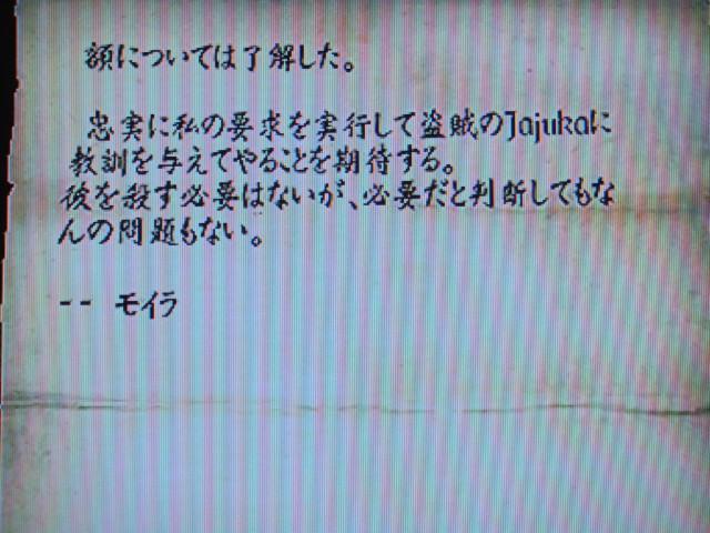 DSCF5594.jpg
