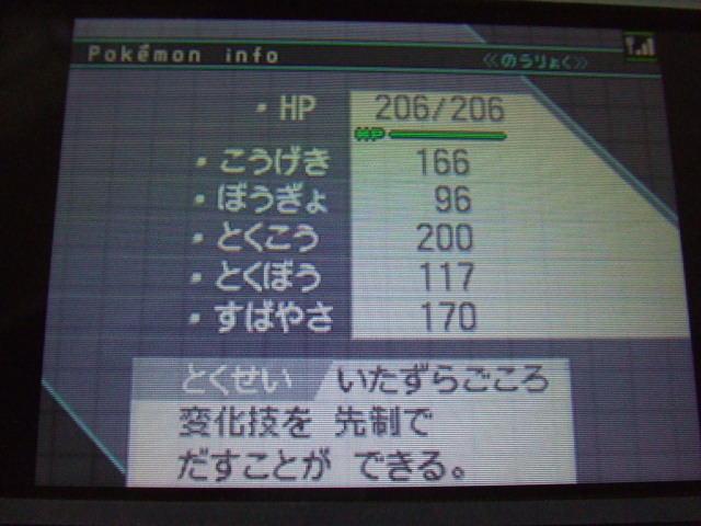 DSCF5879.jpg