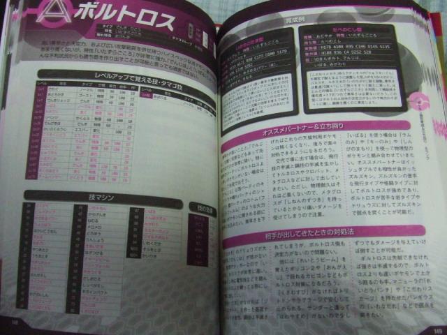 DSCF5886.jpg