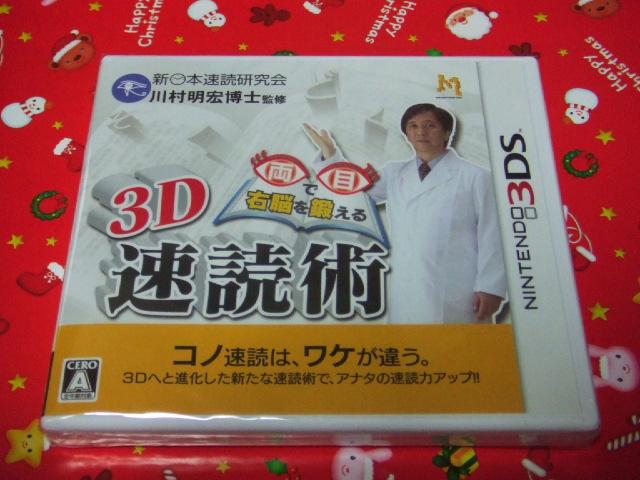 DSCF5893.jpg