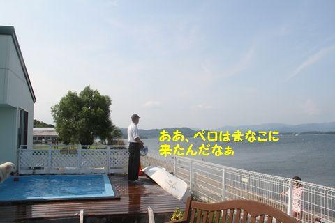 20110723_01_R.jpg