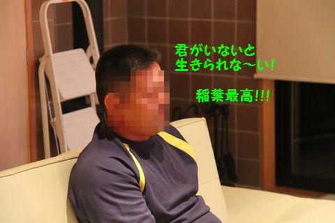 20110801_10.jpg