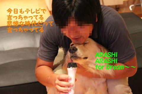 20110801_13_R.jpg