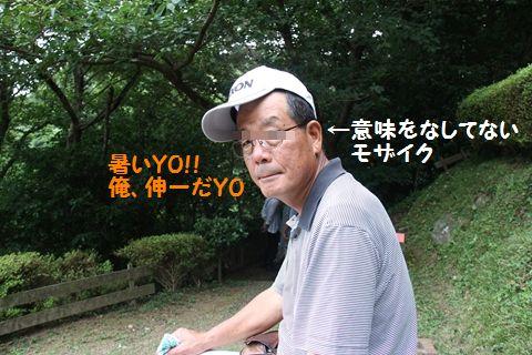 20110807_14_R.jpg