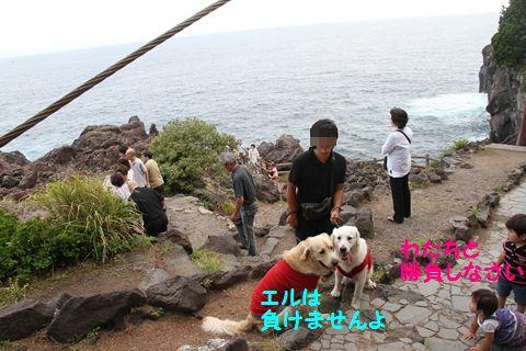 20110807_21_R.jpg