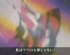 エヴァ5最後の使者弐号機暴走1