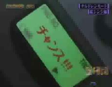 チルドレンモード碇シンジ編2