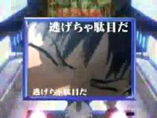 エヴァ5最後の使者シンジ擬似連予告1