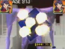 エヴァ5最後の使者射撃訓練リーチ2