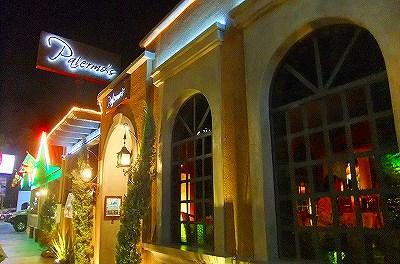 新しくできたイタリアンレストラン「パレルモ」