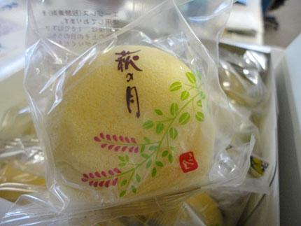 福島県 銘菓