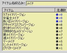 2011113003.jpg