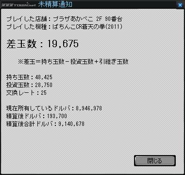 2012020202.jpg
