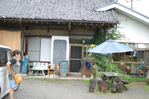 穴山桃源郷 070