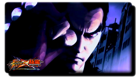 Street Fighter x Tekken 2012-01-21 22-12-32-944