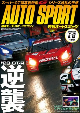 autosport519.jpg
