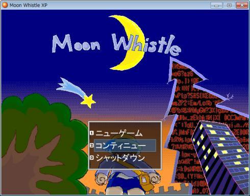 Moon Whistle XP 1