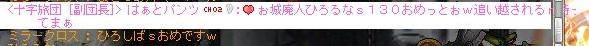 Maple110731_130300.jpg