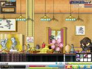 Maple110809_205508.jpg
