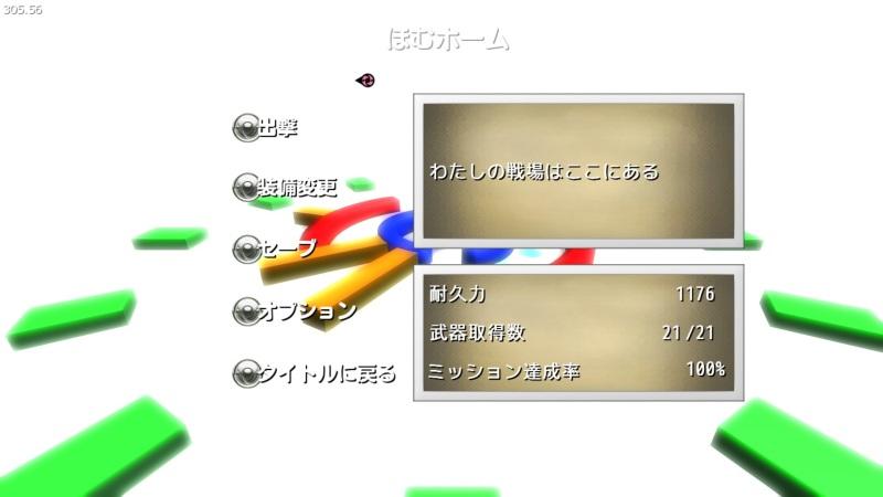 2012-04-03_00002.jpg