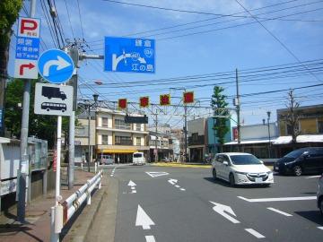 江ノ電06