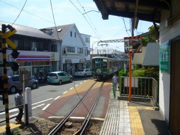 江ノ電24