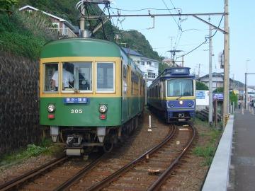江ノ電28