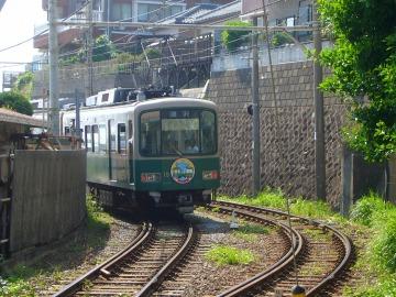 江ノ電29