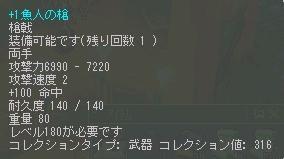 180+槍
