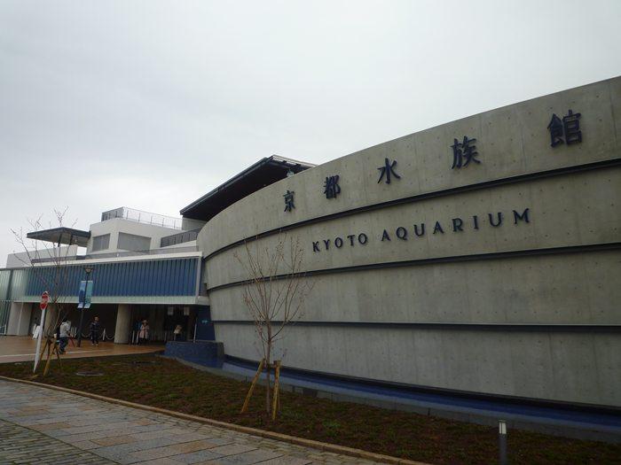 京都水族館in~~!!!!