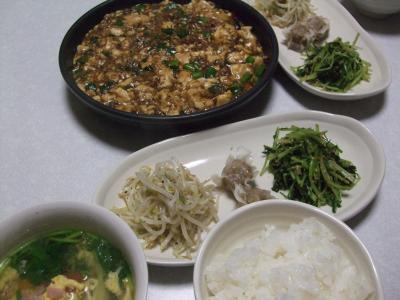 20090603晩御飯