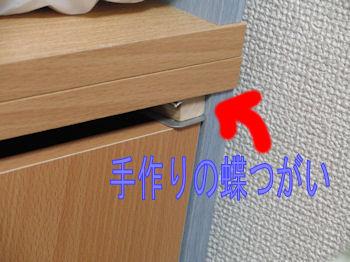 komu0725003