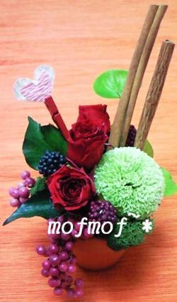 テラコッタ_mof