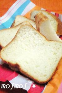 焼きたてパン_mof