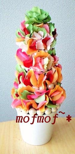 花びらtree_mof