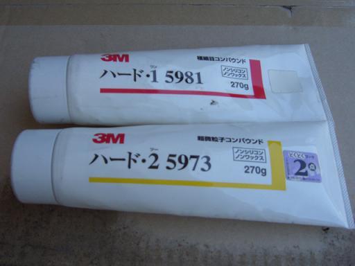 EPSN278602.jpg
