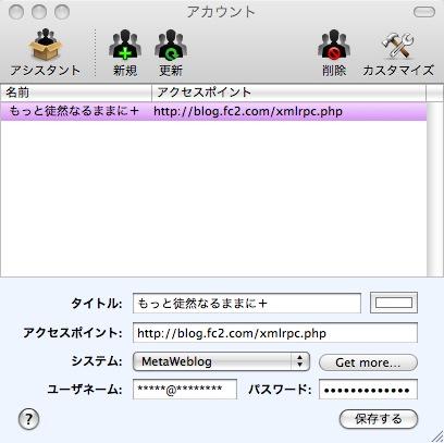 200907291409.jpg