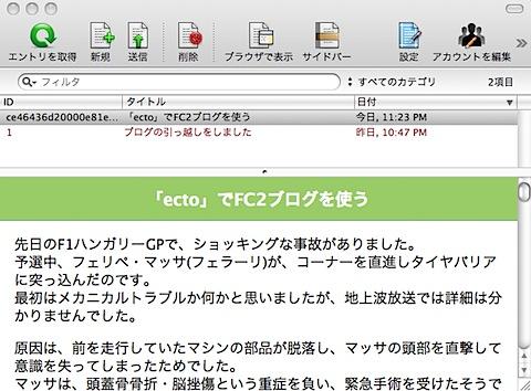 200907292325.jpg