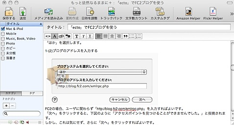 200907292329.jpg