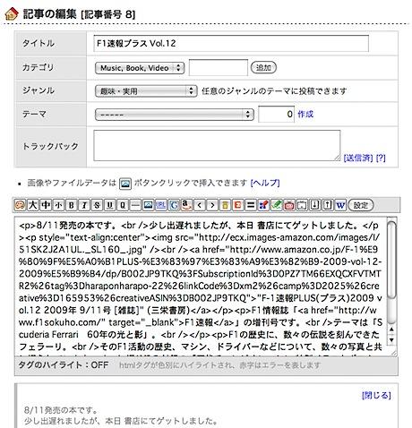 200908132304.jpg