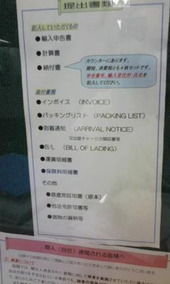 DVC00126.jpg