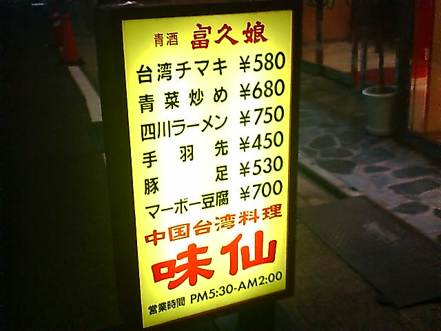 B1000201.jpg