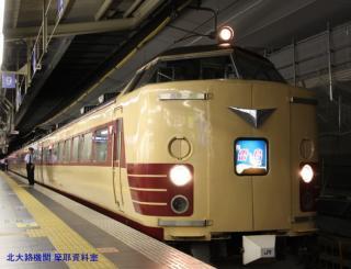 京都駅の京阪神アーバンネットワーク 1