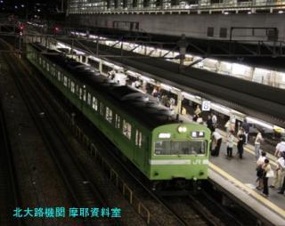 京都駅の京阪神アーバンネットワーク 3