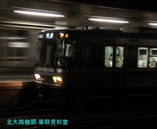 京都駅の京阪神アーバンネットワーク 4