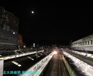 京都駅の京阪神アーバンネットワーク 6